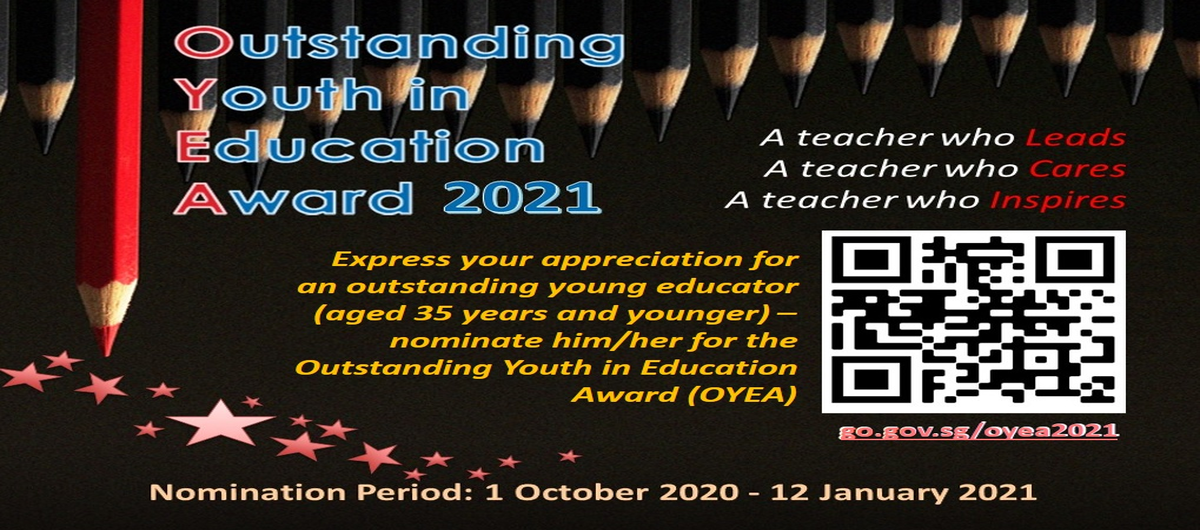 Outstanding Youth in Education Award 2021